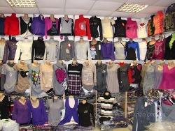 Торговля Женской Одежды С Доставкой
