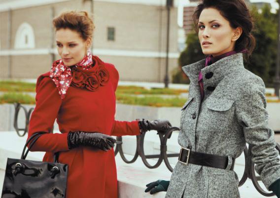 Каталог Женской Одежды Осень