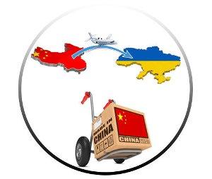 Интернет Магазин Прямые Поставки Из Китая