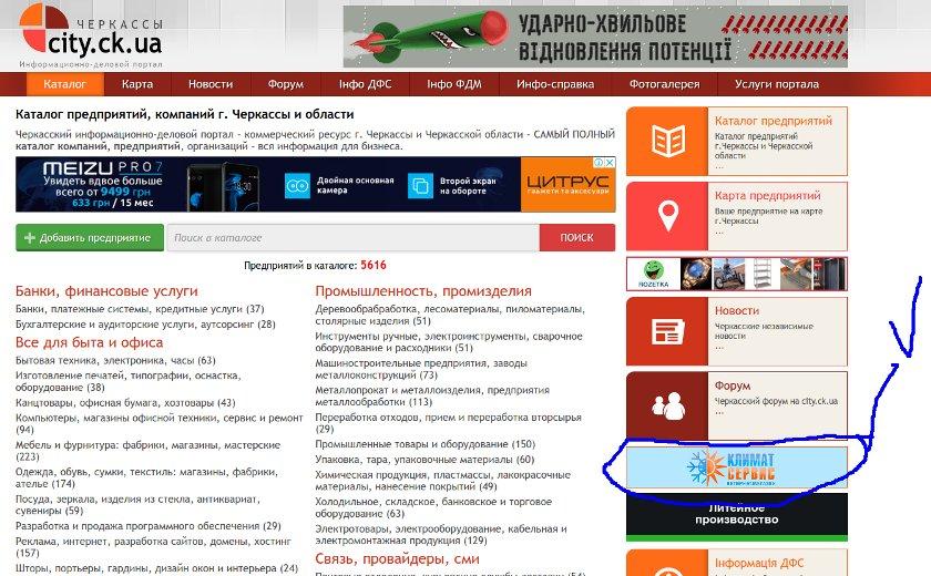 Баннерная интернет реклама определение курсовая по созданию сайта преподавателю