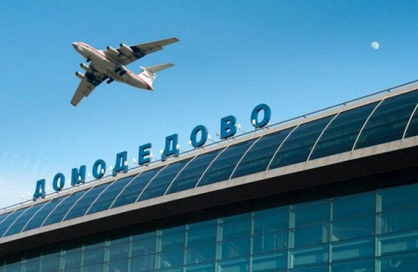 Купить дешевые авиабилеты из Астаны в Сеул - Билеты на